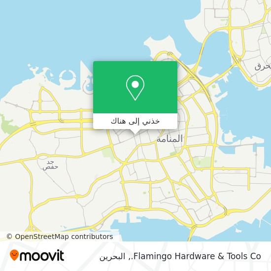 خريطة Flamingo Hardware & Tools Co.