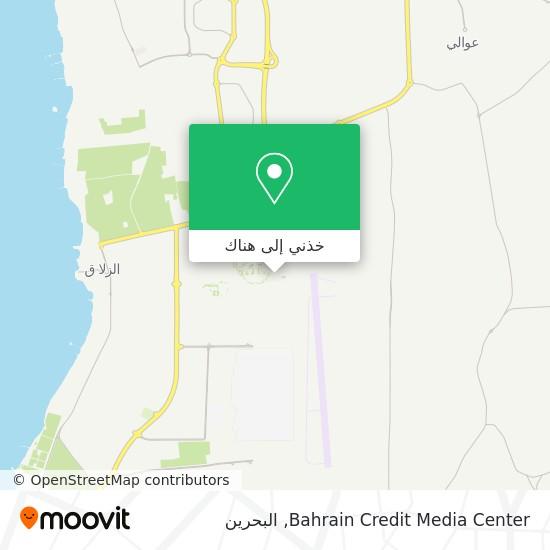 خريطة Bahrain Credit Media Center