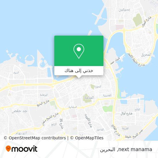 خريطة next manama