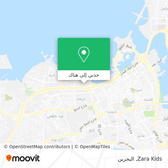 خريطة Zara Kids