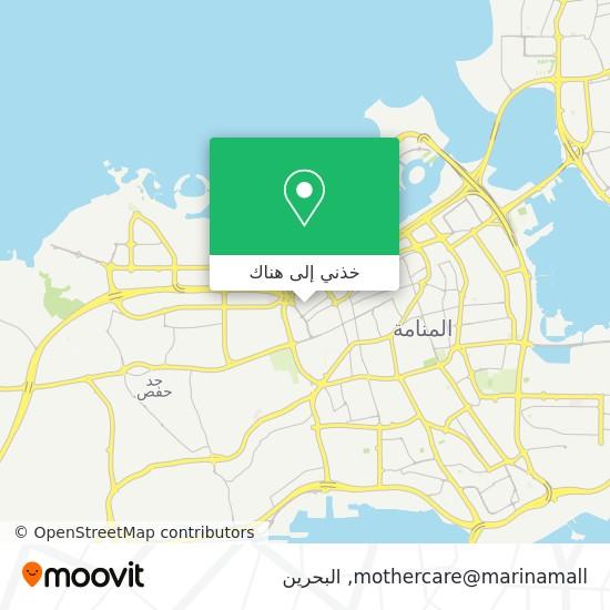 خريطة mothercare@marinamall