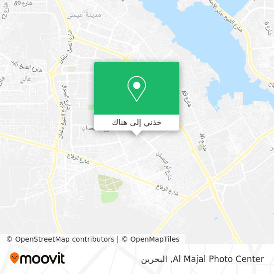خريطة Al Majal Photo Center