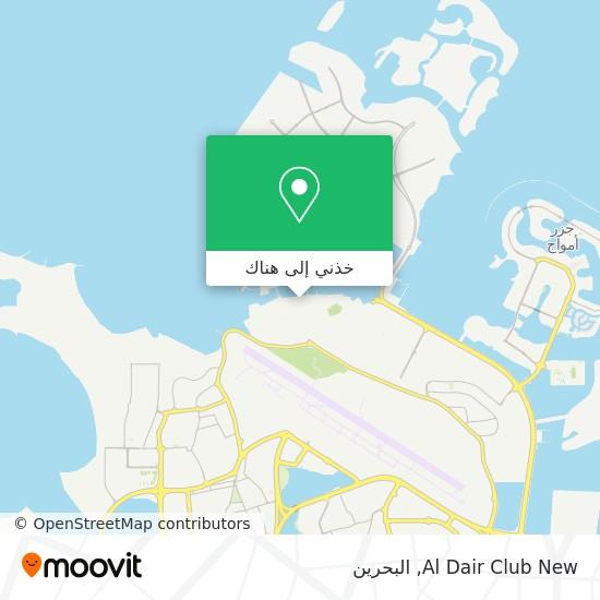 خريطة Al Dair Club New