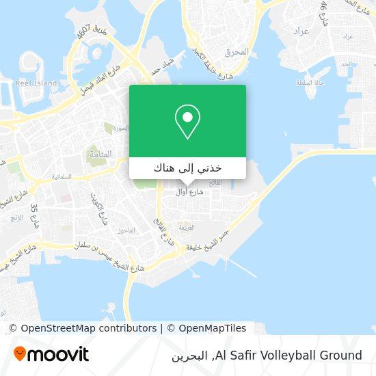 خريطة Al Safir Volleyball Ground
