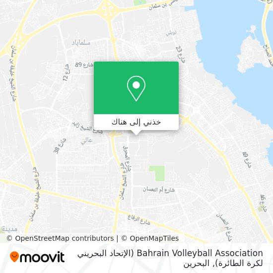 خريطة Bahrain Volleyball Association (الإتحاد البحريني لكرة الطائرة)