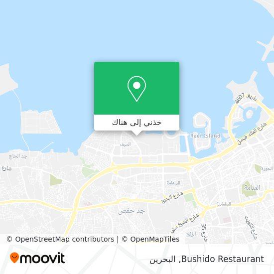 خريطة Bushido Restaurant