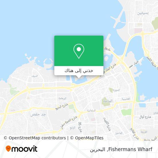 خريطة Fishermans Wharf