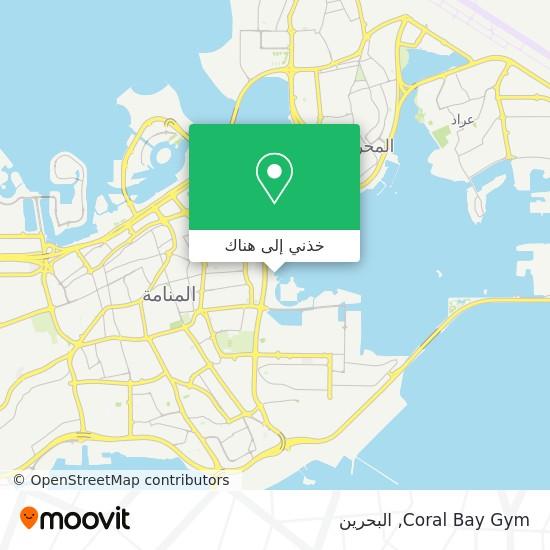 خريطة Coral Bay Gym
