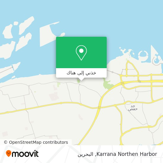 خريطة Karrana Northen Harbor