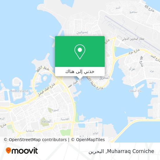 خريطة Muharraq Corniche