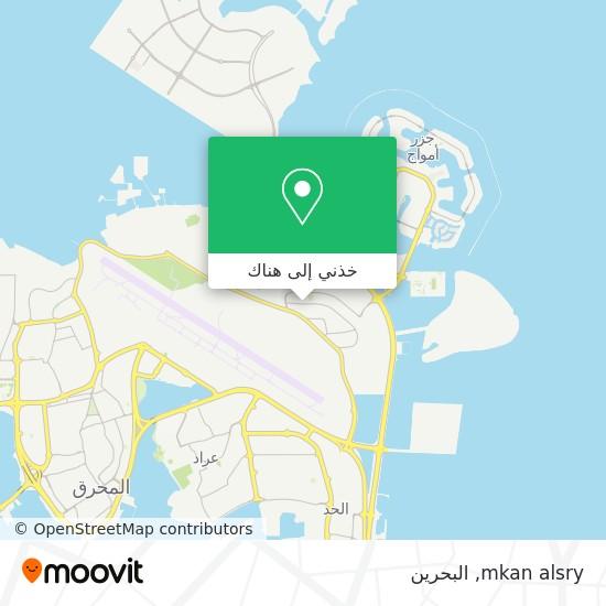 خريطة mkan alsry