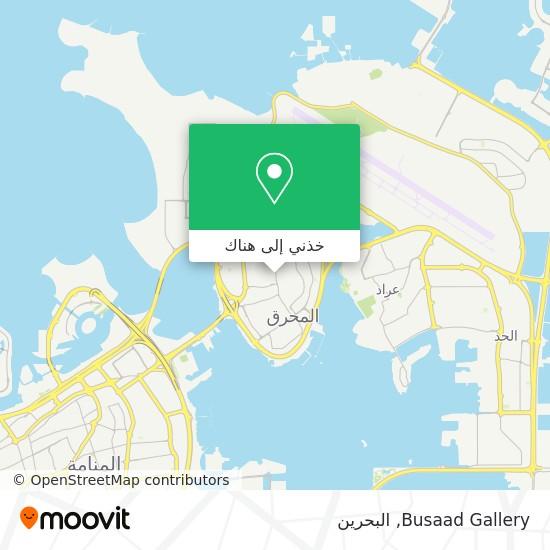 خريطة Busaad Gallery
