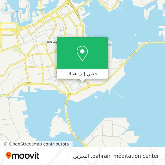 خريطة bahrain meditation center
