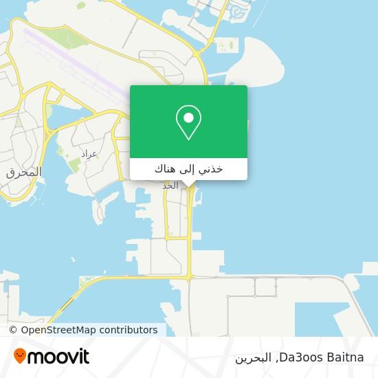 خريطة Da3oos Baitna
