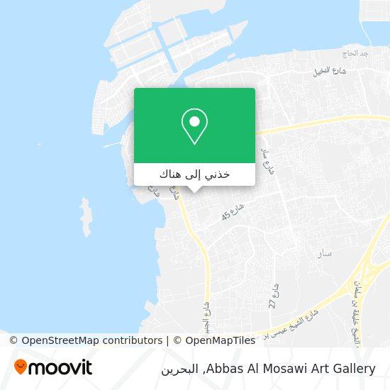 خريطة Abbas Al Mosawi Art Gallery