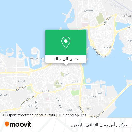 خريطة مركز رأس رمان الثقافي