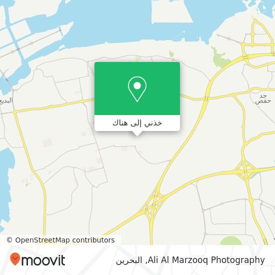 خريطة Ali Al Marzooq Photography