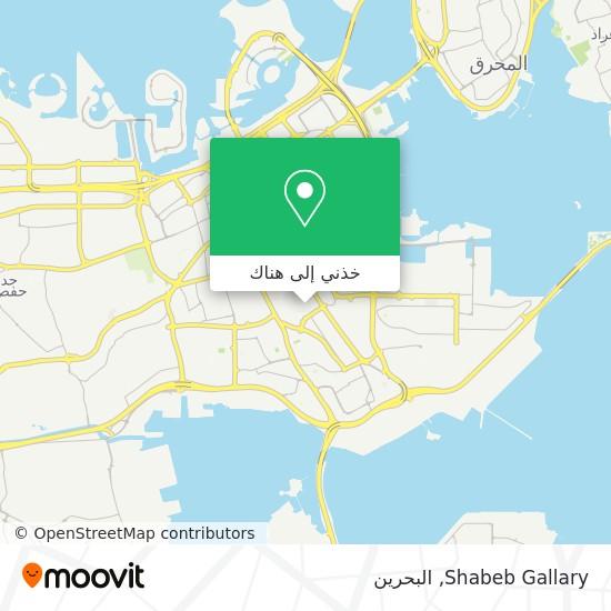 خريطة Shabeb Gallary