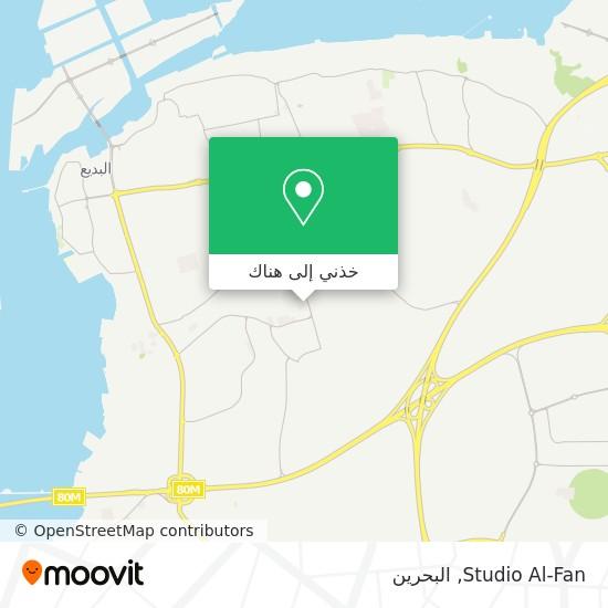خريطة Studio Al-Fan