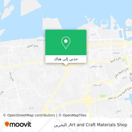 خريطة Art and Craft Materials Shop