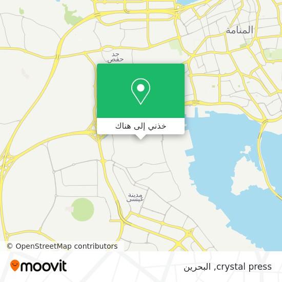خريطة crystal press