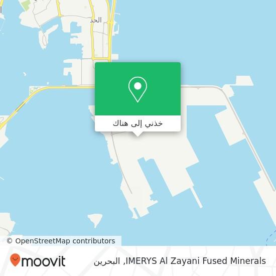 خريطة IMERYS Al Zayani Fused Minerals