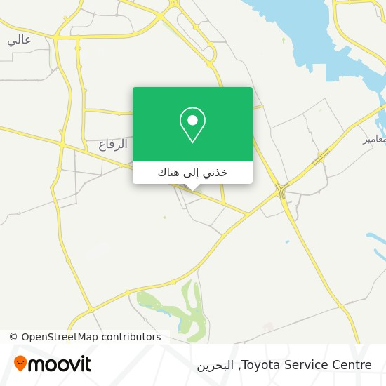 خريطة Toyota Service Centre