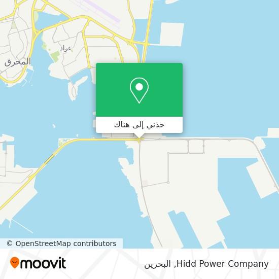خريطة Hidd Power Company