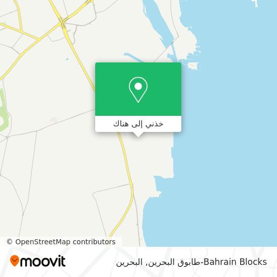 خريطة Bahrain Blocks-طابوق البحرين