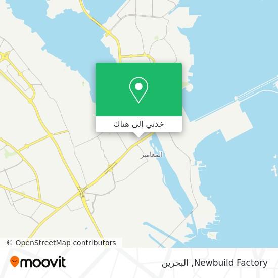 خريطة Newbuild Factory