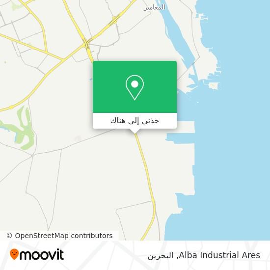 خريطة Alba Industrial Ares