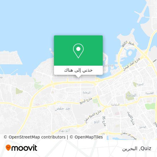 خريطة Quiz