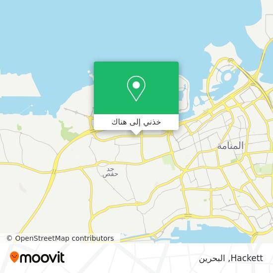 خريطة Hackett