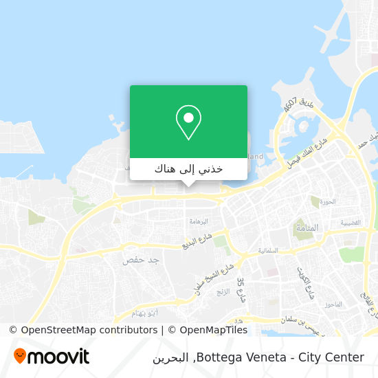 خريطة Bottega Veneta - City Center