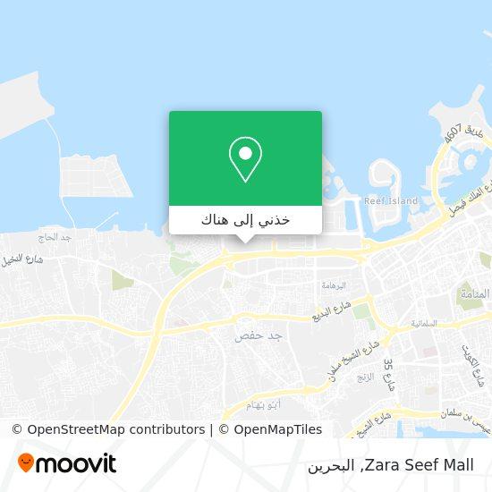 خريطة Zara Seef Mall
