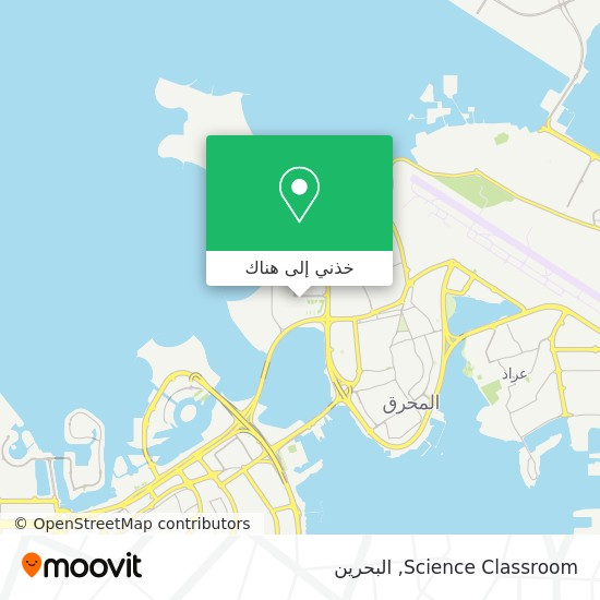 خريطة Science Classroom