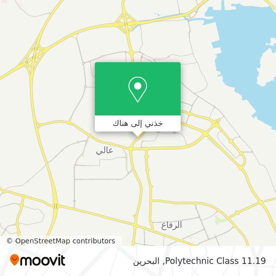 خريطة Polytechnic Class 11.19
