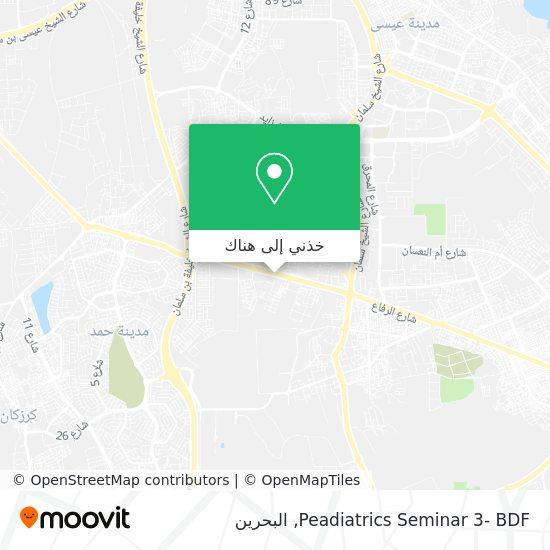 خريطة Peadiatrics Seminar 3- BDF