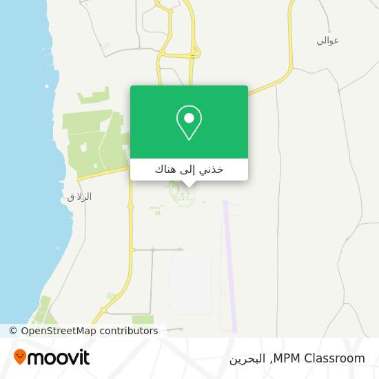 خريطة MPM Classroom