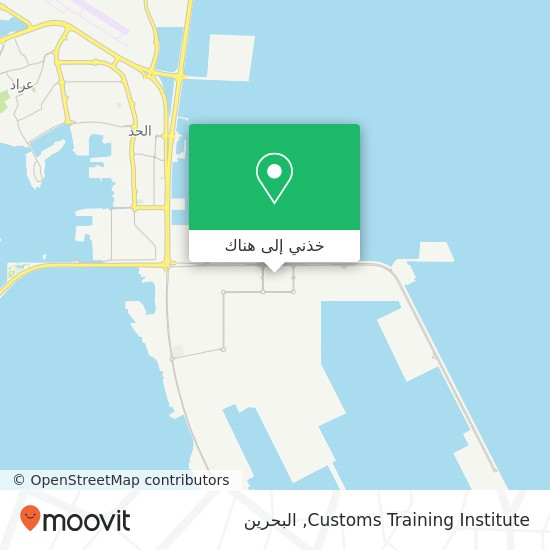خريطة Customs Training Institute