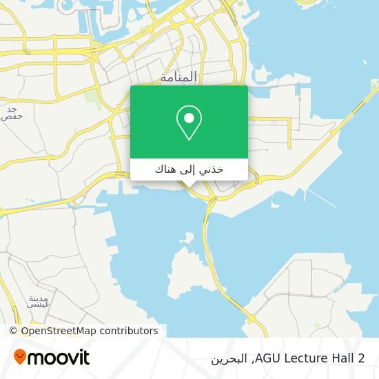 خريطة AGU Lecture Hall 2