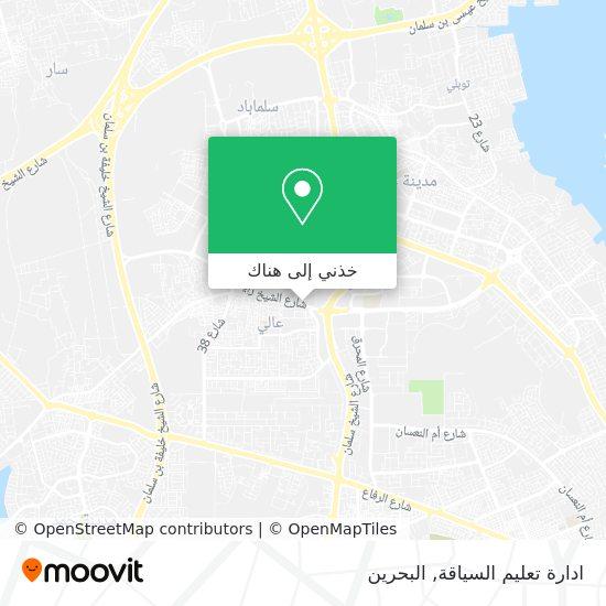 خريطة ادارة تعليم السياقة