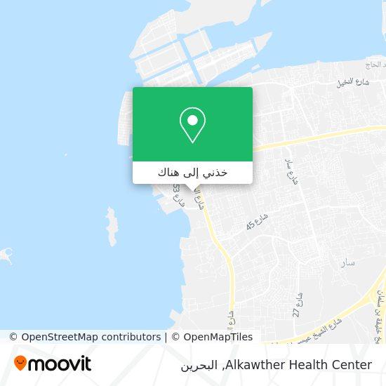 خريطة Alkawther Health Center