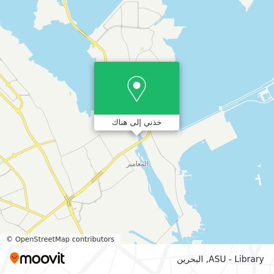 خريطة ASU - Library