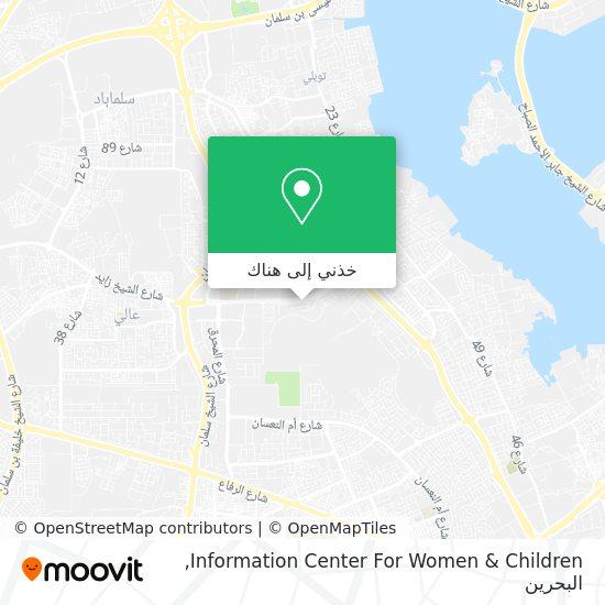 خريطة Information Center For Women & Children