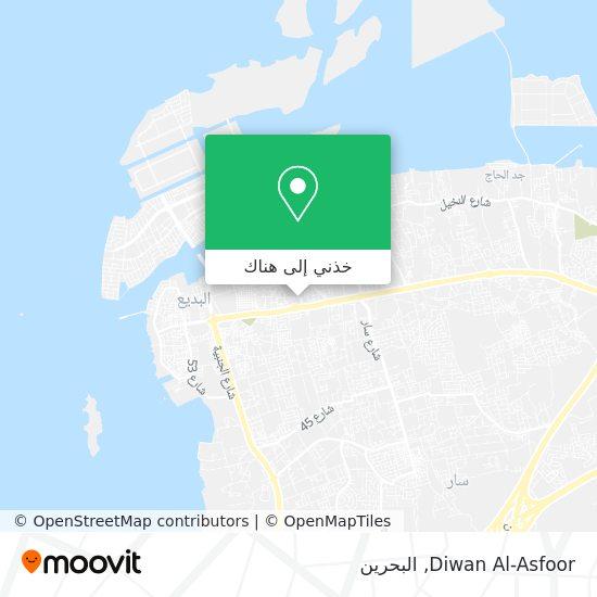 خريطة Diwan Al-Asfoor