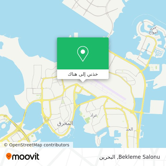 خريطة Bekleme Salonu