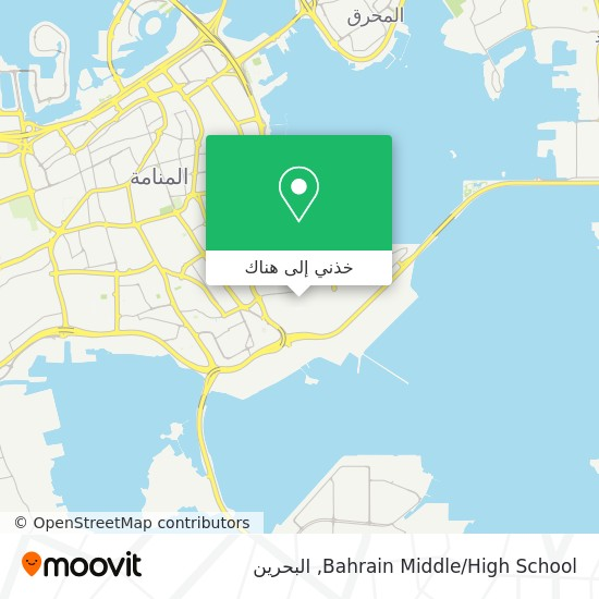 خريطة Bahrain Middle/High School