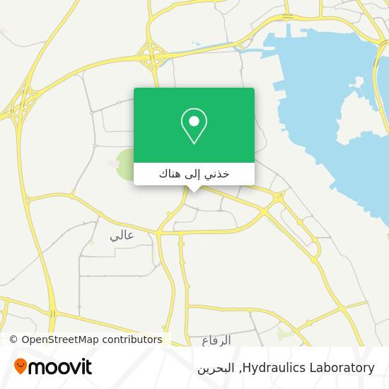 خريطة Hydraulics Laboratory