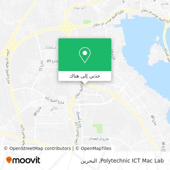 خريطة Polytechnic ICT Mac Lab